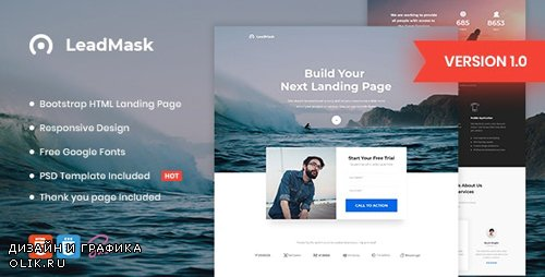 ThemeForest - LeadMask v1.0 - Business HTML Landing Page Template - 23086623
