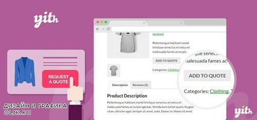 YiThemes - YITH Frontend Manager for WooCommerce v1.5.5