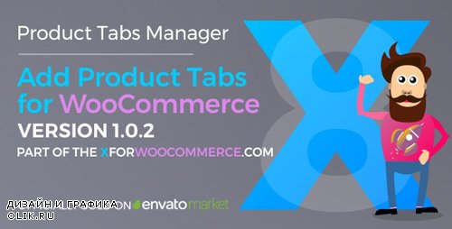 CodeCanyon - Add Product Tabs for WooCommerce v1.0.6 - 24006072