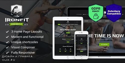ThemeForest - Ironfit v1.5 - Fitness, Gym and Crossfit WordPress Theme - 14481119