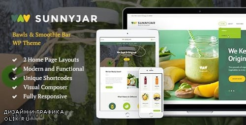 ThemeForest - SunnyJar v1.3 - Smoothie Bar & Healthy Drinks Shop WordPress Theme - 15748022