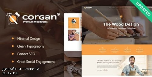 ThemeForest - Corgan v1.4.2 - Woodworks, Carpentry and Flooring WordPress Theme - 19290777