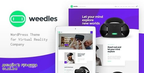 ThemeForest - Weedles v1.1.1 - Virtual Reality Landing Page & Store WordPress Theme - 20987341