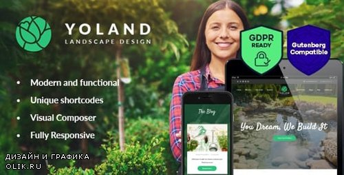ThemeForest - Yoland v1.2 - Landscape Design & Garden Accesories Store WordPress Theme - 16705104