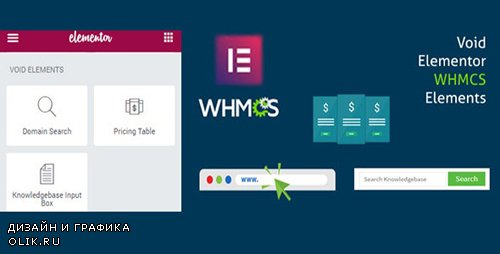 CodeCanyon - Elementor WHMCS Elements Pro For Elementor Page Builder v2.7 - 21136898
