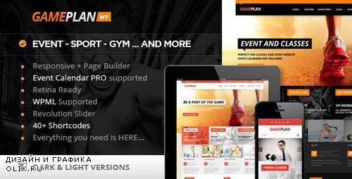 ThemeForest - Gameplan v1.6.0 - Event and Gym Fitness WordPress Theme - 5936266