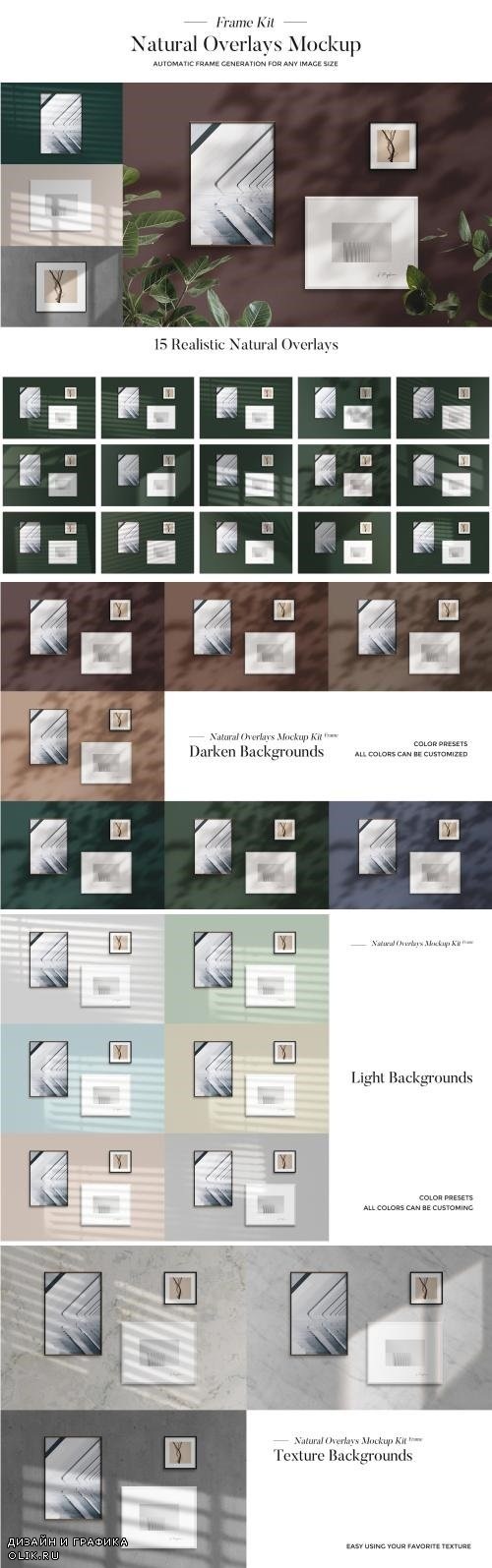 Frame Natural Overlays Mockup Kit - 3884858
