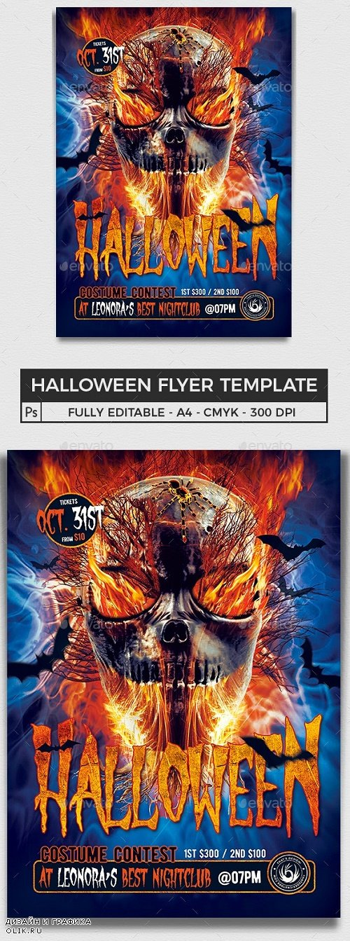 Halloween Flyer Template V15 - 5518239 - 361829