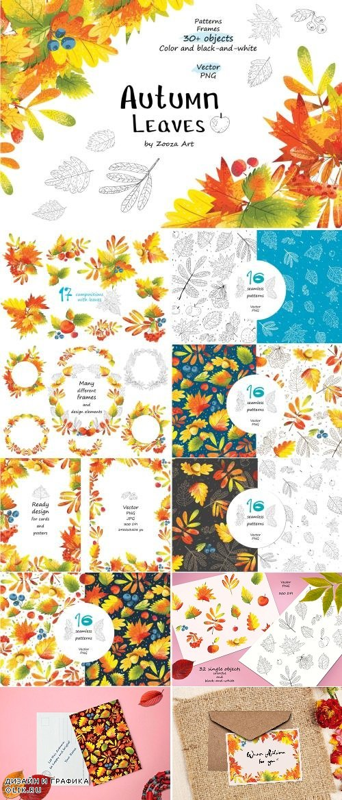 Autumn Leaves - patterns, frames - 4174306