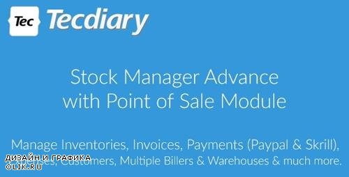CodeCanyon - Stock Manager Advance with Point of Sale Module v3.4.24 - 5403161 - NULLED