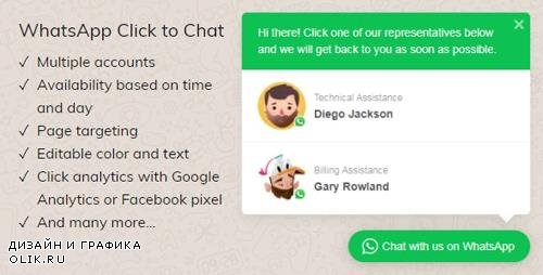 CodeCanyon - WhatsApp Click to Chat Plugin for WordPress v2.2.5 - 20248537