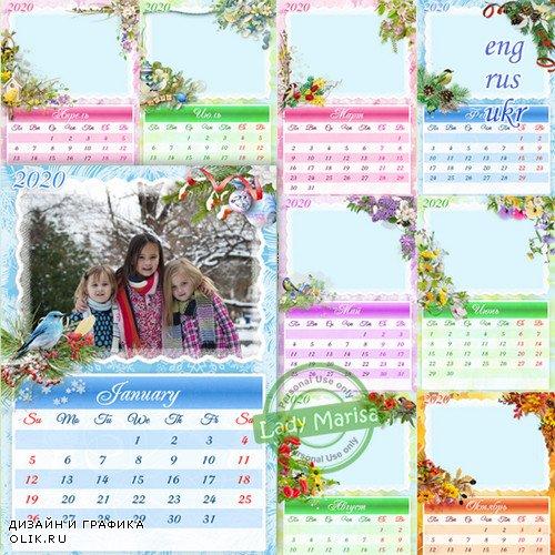Перекидной календарь-фоторамка на 2020 год - Под трели певчих птиц