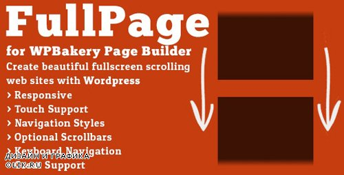 CodeCanyon - FullPage for WPBakery Page Builder v2.0.7 - 13112364