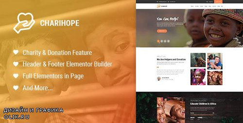 ThemeForest - Charihope v1.0.0 - Charity and Donation WordPress Theme - 23819082