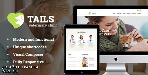 ThemeForest - Tails v1.4.1 - Veterinary Clinic, Pet Care & Animal WordPress Theme + Shop - 20328392