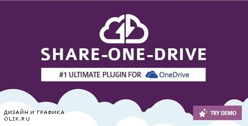 CodeCanyon - Share-one-Drive v1.9.4.1 - OneDrive plugin for WordPress - 11453104 - NULLED