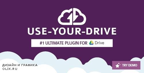 CodeCanyon - Use-your-Drive v1.12.4.1 - Google Drive plugin for WordPress - 6219776 - NULLED