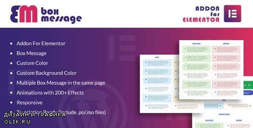CodeCanyon - Box Message for Elementor WordPress Plugin v1.0 - 24791853