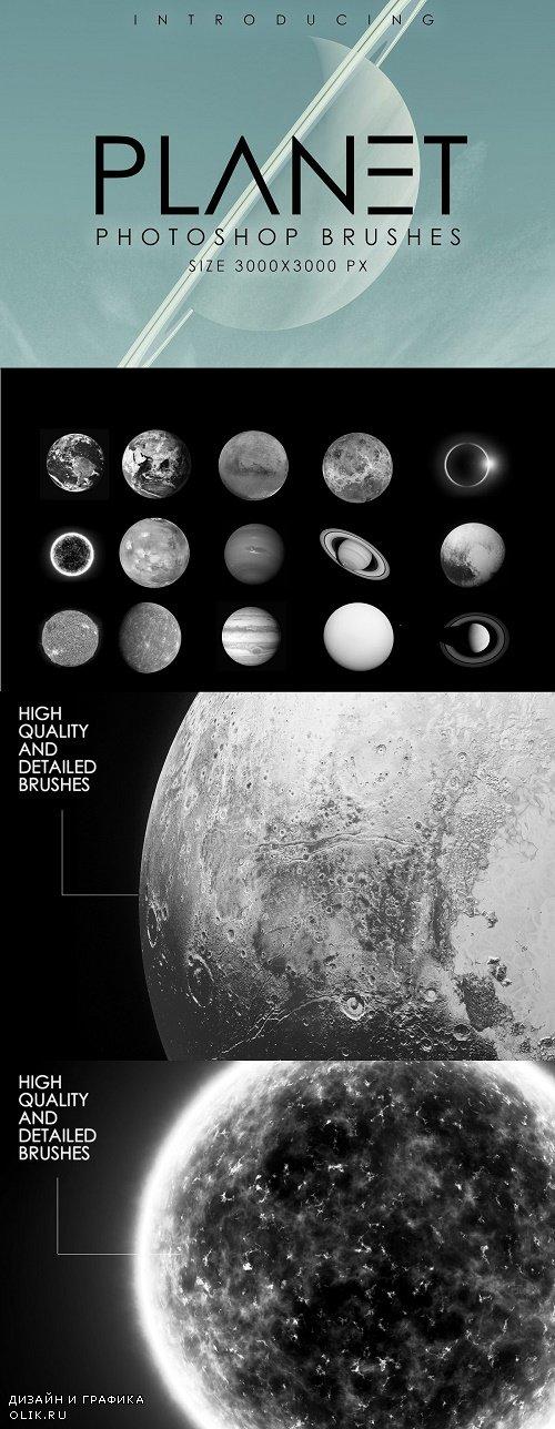 Planet Photoshop Brush Set - 4178302