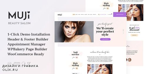 ThemeForest - Muji v1.0.1 - Beauty Shop & Spa Salon WordPress Theme - 23069615