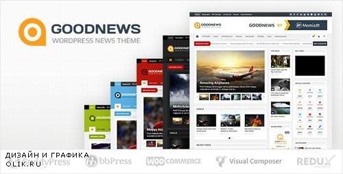 ThemeForest - Goodnews v5.9.6 - Responsive WordPress News/Magazine - 1150692