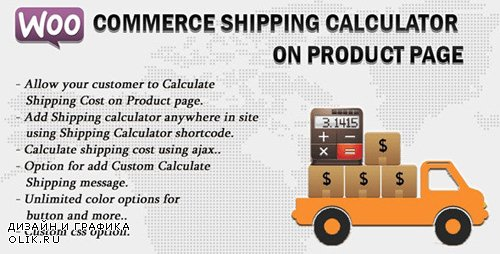 CodeCanyon - Woocommerce Shipping Calculator On Product Page v1.9 - 11496815