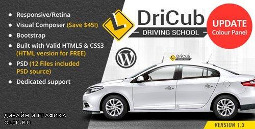 ThemeForest - DriCub v1.6 - Driving School WordPress Theme - 20920140 - NULLED