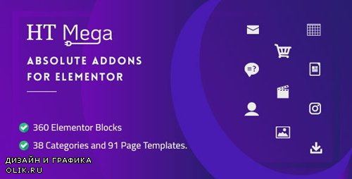 CodeCanyon - HT Mega Pro v1.1.0 - Absolute Addons for Elementor Page Builder - 24288297