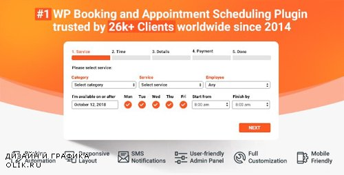 CodeCanyon - Bookly PRO v17.6 - Appointment Booking and Scheduling Software System - 7226091 - NULLED