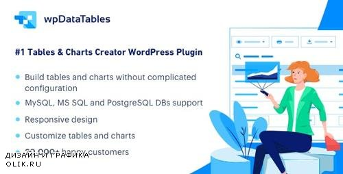 CodeCanyon - wpDataTables v2.7.2 - Tables and Charts Manager for WordPress - 3958969