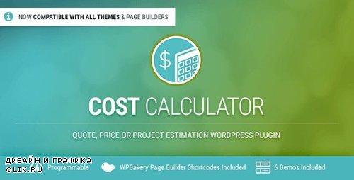CodeCanyon - Cost Calculator v2.2.1 - WordPress Plugin - 12778927