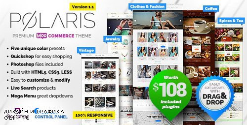 ThemeForest - Polaris v1.1.41 - Minimal & Powerful Multipurpose WooCommerce Theme - 12098983