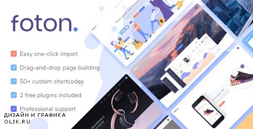 ThemeForest - Foton v1.3 - Software and App Landing Page Theme - 22251705