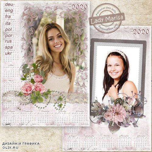 2 календаря-фоторамки на 2020 год - Винтажные цветы