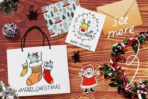 Cosy Christmas Clipart 4146987