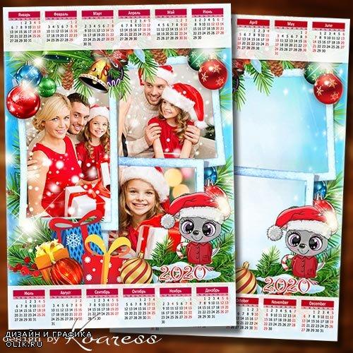 Календарь на 2020 год с рамкой для фото - Пусть Новый Год с собой несет добро, здоровье, радость, счастье
