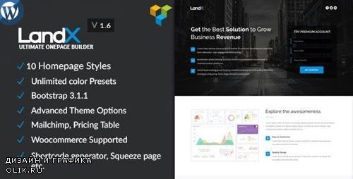ThemeForest - LandX v1.7.3 - Multipurpose Wordpress Landing Page - 9545842