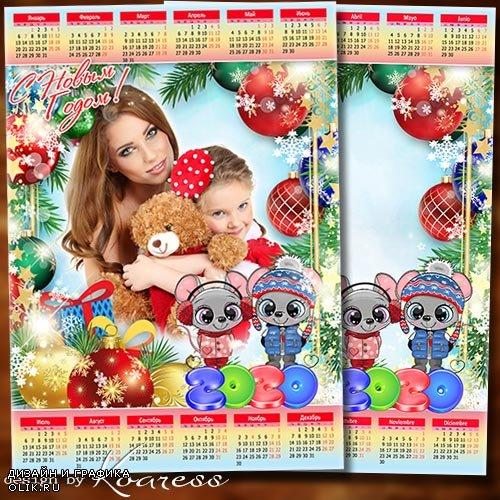 Новогодний календарь на 2020 год с рамкой для фото - Новогоднее настоение