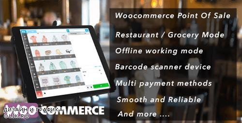 CodeCanyon - Openpos v3.6.9 - WooCommerce Point Of Sale(POS) - 22613341