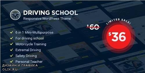 ThemeForest - Driving School v1.4.0 - WordPress Theme - 20616993