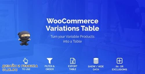 CodeCanyon - WooCommerce Variations Table v1.2.1 - 21414430