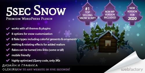 CodeCanyon - 5sec Snow v1.65 - Premium WordPress Plugin - 851002