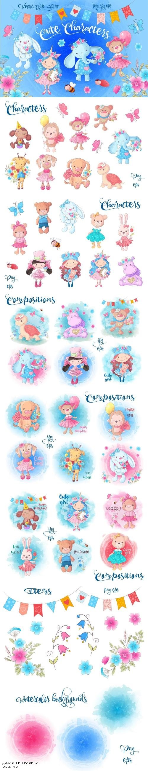 Cute Characters – vector clip art - 4197356