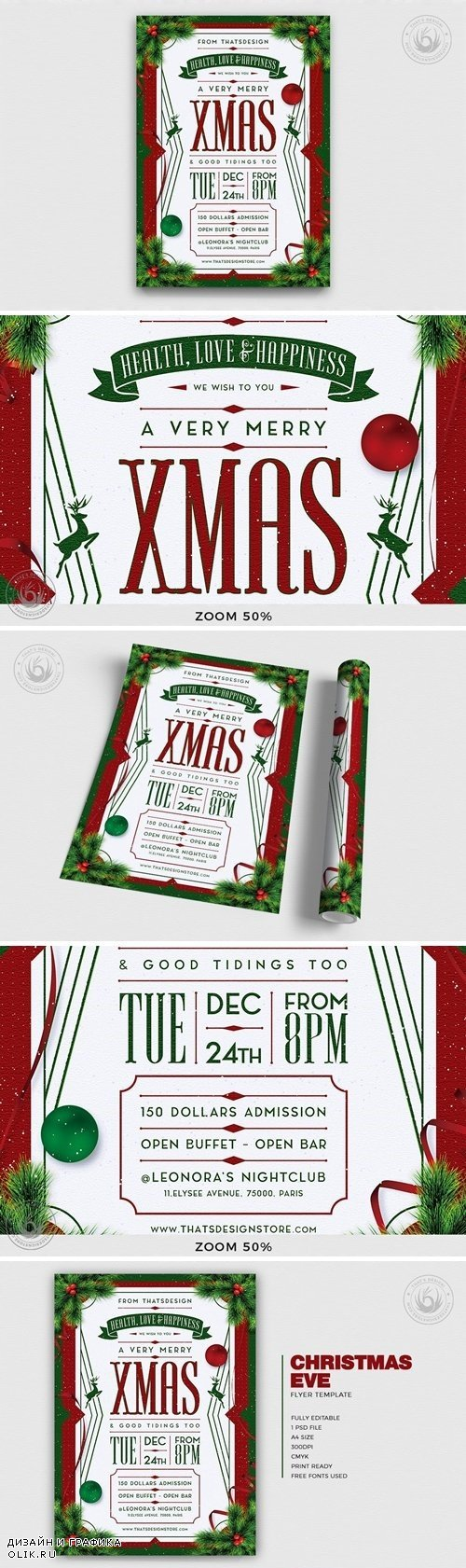 Christmas Eve Flyer Template V8 - 24803639 - 4187133