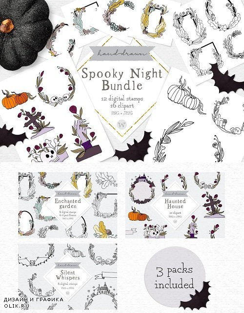 Halloween clipart bundle - 3971751