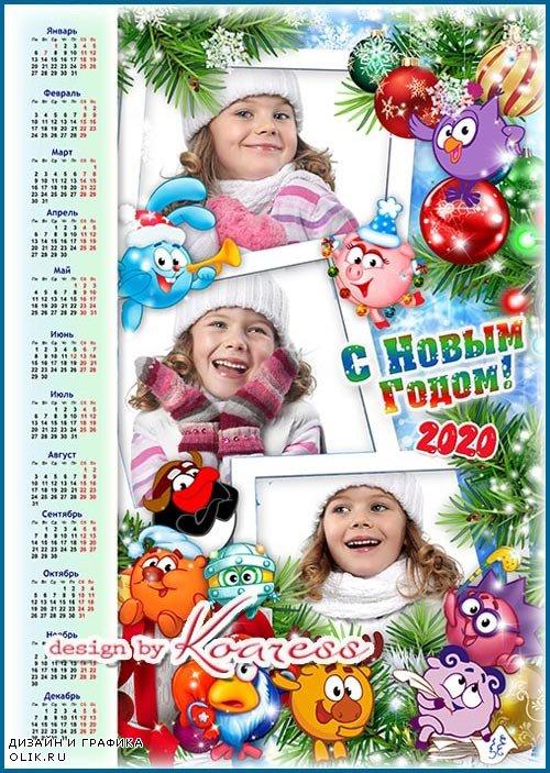 Новогодний календарь-фоторамка на 2020 год с символом года - Мы встречаем Новый Год