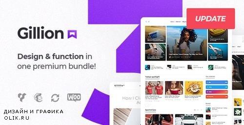 ThemeForest - Gillion v3.4.4 - Multi-Concept Blog/Magazine & Shop WordPress Theme - 19470306