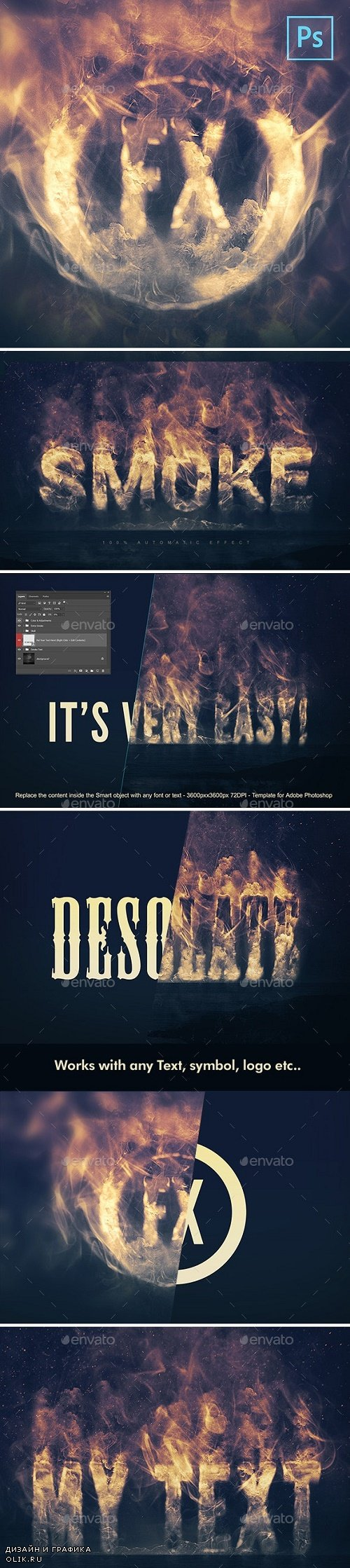 Smoke Logo Text Effect - 24631385
