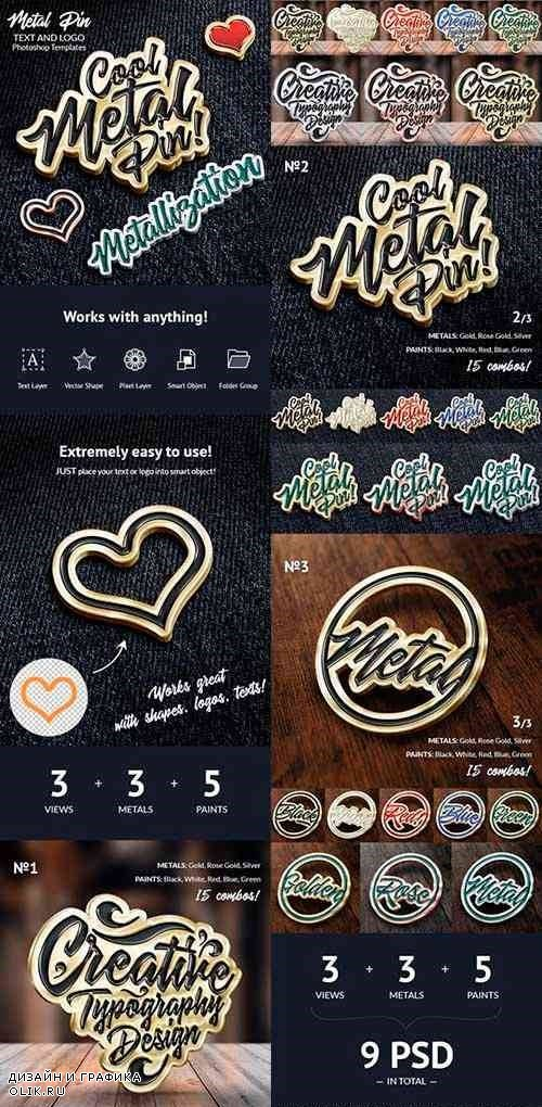 Metal Pin – Text and Logo Effect - 24741564