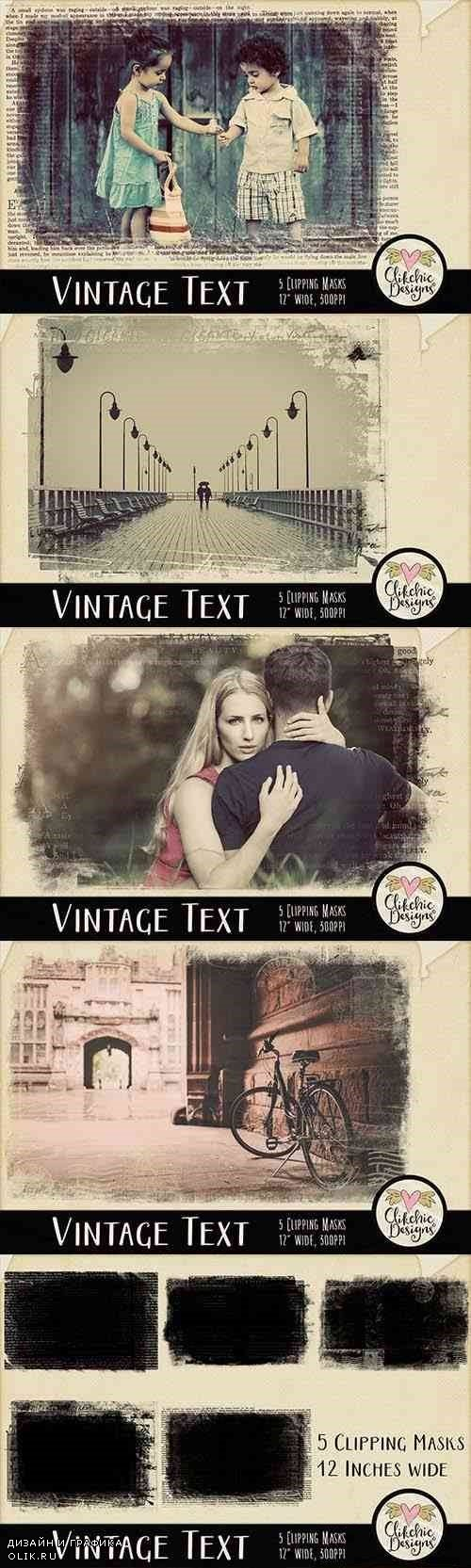 Vintage Text Clipping Masks & Tut 3752347